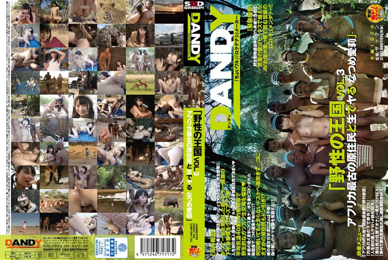 video bokep jepang jav DANDY-462 Wild Kingdom VOL.3 Africa's Oldest Natives And Live Do Natsume Airi (2015)