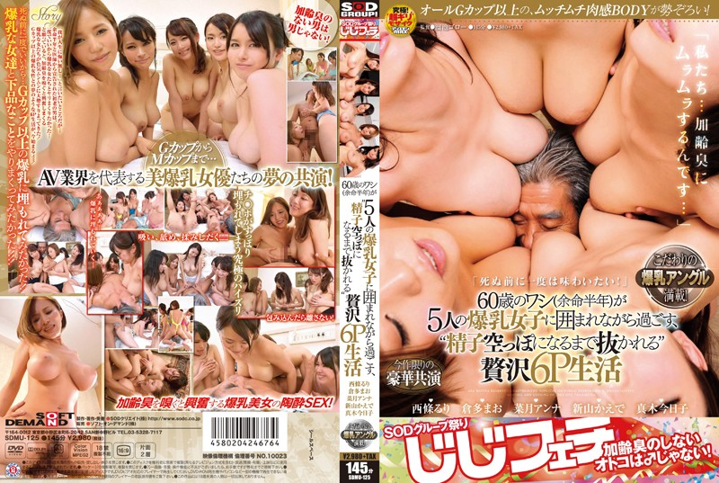video bokep jepang jav SDMU-125 Spend Eagle Of 60 Years (life Expectancy Six Months) While Surrounded By Girls Tits Five, AndLife 6P Luxury 'is Pulled Out Until The Sperm Empty' (2014)