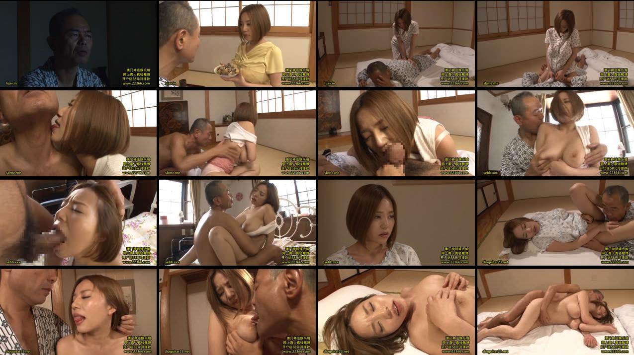 video bokep jepang jav IENE-596 Saijo Ruri Pies Abstinence Care (2015)